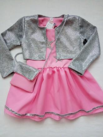 Платье для девочки. Новомосковск. фото 1