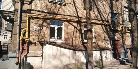 Продам квартиру в Центре Днепра Набережная. Днепр. фото 1