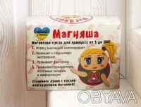 Магнитная кукла-конструктор на холодильник или магнитную доску. Набор из 22 дета. Киев, Киевская область. фото 4