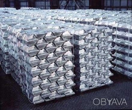 Компания  продает на постоянной основе, на экспорт в любую страну мира алюминий. Днепр, Днепропетровская область. фото 1