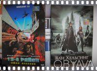 Зарубежные фантастические х/фильмы на DVD 9 (лицензионные). Каменское. фото 1