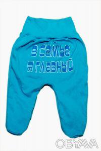 Фото 1-3. Штанишки для малышей, на еврорезинке, с надписью на попе :) Материал -. Одеса, Одеська область. фото 4