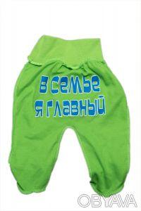 Ползунки для малышей, интерлок, хлопок. Одеса. фото 1