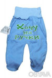 Фото 1-3. Штанишки для малышей, на еврорезинке, с надписью на попе :) Материал -. Одеса, Одеська область. фото 3