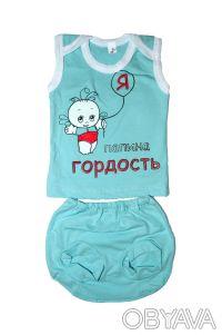 Замечательные комплекты для Ваших малышей! Приятные цвета и смешные надписи буду. Одесса, Одесская область. фото 4