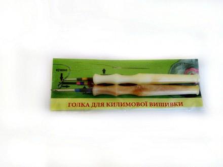 Набор игл для «ковровой вышивки»2 шт  (тонкая+средняя). Ивано-Франковск. фото 1
