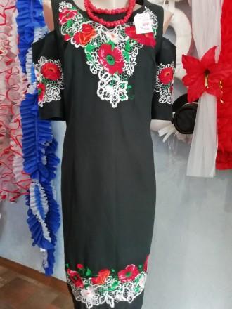 Вишиванка плаття. Хорол. фото 1