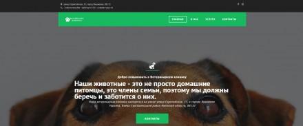 Создание сайтов, рекламных банеров, аватарок, дизайн визиток, логотипов, флаеров. Киев. фото 1