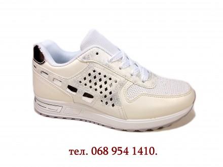 728ed6e2 Белые кроссовки Деражня – купить женскую и мужскую обувь на доске ...