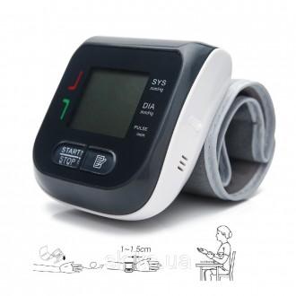 Тонометр автомат eco 10 - запясный  неординарный дизайн. Херсон. фото 1