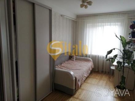 Предлагается к продаже 2х комнатная квартира с капитальным ремонтом. Комнаты раз. Запорожье, Запорожская область. фото 1