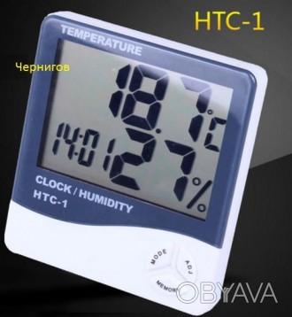Гигрометр - термометр цифровой. HTC-1 Термогигрометр. Метеостанция.