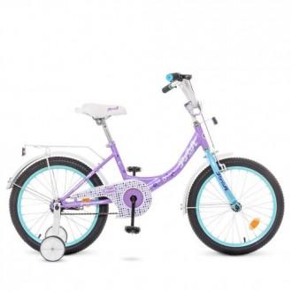 Профи Принцесса 12,14,16,18,20 дюйм велосипед детский двухколёсный для девочек. Хмельницкий. фото 1