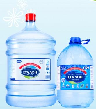 Питьевая вода Эталон Йодированная, 5л. Черкассы. фото 1