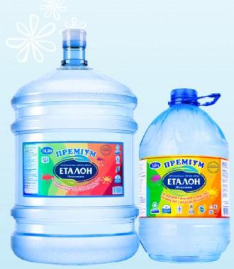 Питьевая вода Эталон детская Премиум, 5л. Черкассы. фото 1