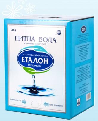 Питьевая вода Эталон Классическая в иновационной упаковке Bag-in-box, 20л. Черкассы. фото 1