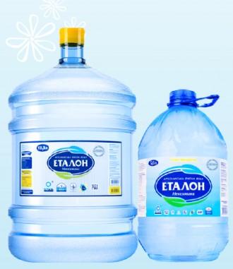 Бутилированная вода Эталон Умягченная, 5л. Черкассы. фото 1