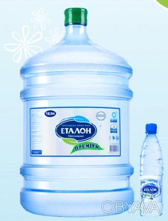 Описание: Вода, как создала сама природа! Является физиологически полноценной.. Черкассы, Черкасская область. фото 1