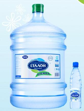 Питьевая вода Эталон Премиум, 0.5л. Черкассы. фото 1