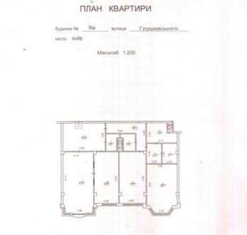 Продам 4 к  апартаменты в доме класса De Luxe на Грушевского Михаила, 9а. 4-к (2. Печерск, Киев, Киевская область. фото 8