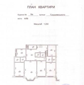 Продам 4 к  апартаменты в доме класса De Luxe на Грушевского Михаила, 9а. 4-к (2. Печерск, Киев, Киевская область. фото 9