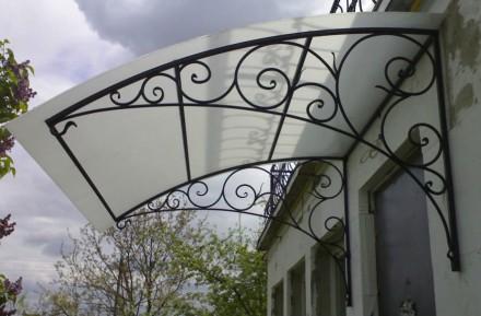 Козырек навесы над входом Запорожья.. Запорожье. фото 1