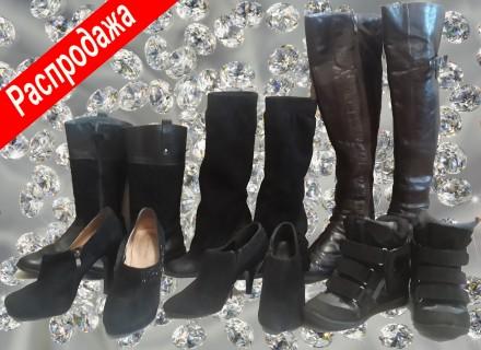Распродажа! Женская демисезонная обувь. Одесса. фото 1