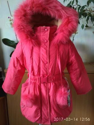 Зимнее пальто-куртка для девочки фирмы DONILO (оригинал)  Куртка-пальто коралл. Белая Церковь, Киевская область. фото 2