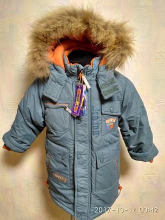 Зимняя куртка-пальто на мальчика ТМ DONILO-размер 104. Біла Церква. фото 1
