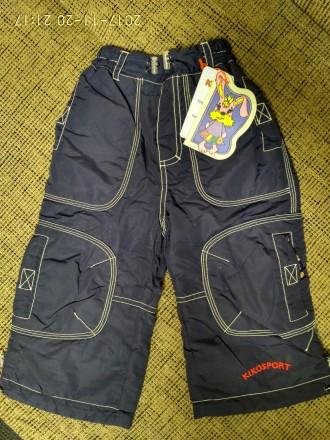 Плащёвые брюки на флисе фирмы Кіко - размеры 80, 86, 92. Белая Церковь. фото 1