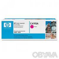 Картриджи HP C4193A для Color LaserJet 4500/4500N/4500DN/ 4550/4550N/4550DN (M). Киев. фото 1