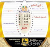 РАЗРАБОТКА ЛОГОТИПА, ТОРГОВОГО ЗНАКА, ФИРМЕННОГО СТИЛЯ. Киев. Киев. фото 1