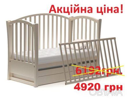 Кроватка диван детская