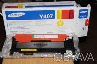 Картриджи Samsung CLT-Y407S для Samsung CLP-320/320N/325 / CLX-3185/3185N/3185FN. Киев. фото 1