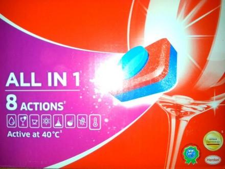 Таблетки для посудомоечных машин Somat ALL IN 1 - 84шт  German Quality = Немецк. Киев, Киевская область. фото 3