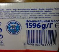 Таблетки для посудомоечных машин Somat ALL IN 1 - 84шт  German Quality = Немецк. Киев, Киевская область. фото 9