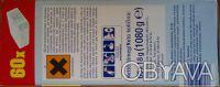 W5 Classic - европейские таблетки для посудомоечных машин  Количество: 60 шт  . Киев, Киевская область. фото 7