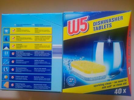 W5 Classic - европейские таблетки для посудомоечных машин  Количество: 60 шт  . Киев, Киевская область. фото 8