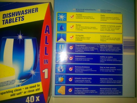 W5 Classic - европейские таблетки для посудомоечных машин  Количество: 60 шт  . Киев, Киевская область. фото 13