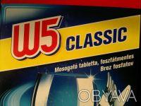 W5 Classic - европейские таблетки для посудомоечных машин  Количество: 60 шт  . Киев, Киевская область. фото 3