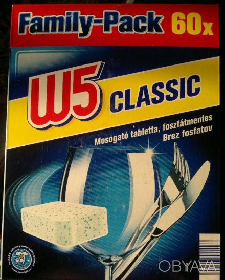 W5 Classic - европейские таблетки для посудомоечных машин  Количество: 60 шт  . Киев, Киевская область. фото 1