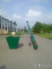 Шнековый погрузчик зерна ТГ115/3/0,5 с бункером длина 3,5м, диаметр 115мм, 1,5 к. Киев. фото 1
