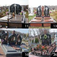 Подвійні надгробні пам'ятники з граніту. Коломыя. фото 1