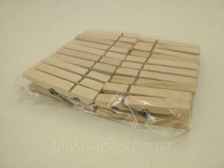 Прищепка деревянная  20шт  (1 уп.). Днепр. фото 1
