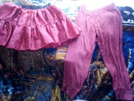 Детские штани. Чернігів. фото 1