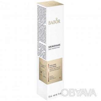 Babor крем для век совершенство кожи Skinovage / Skinovage Vitalizing Eye Cream
