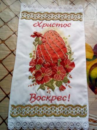 Рушник на паску вишитий бісером. Тернополь. фото 1