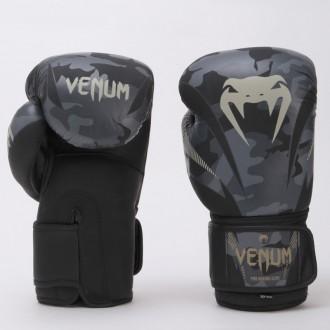 Перчатки боксерские: Тип крепления на липучках, Размер: 8, 10, 12, 14, 16 унци. Одесса, Одесская область. фото 2