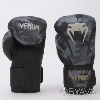 Перчатки боксерские: Тип крепления на липучках, Размер: 8, 10, 12, 14, 16 унци. Одесса, Одесская область. фото 1