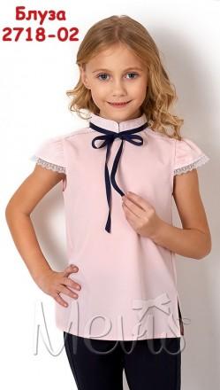 Блуза для молодшого шкільного віку молочного, ніжно рожевого кольору. Вінниця. фото 1